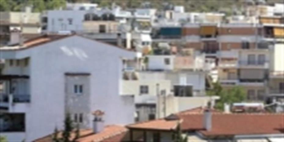 ΕΤΑΔ: Zητά  να μπει «μπλόκο» σε διαταγή πληρωμής από Μαντωνανάκη
