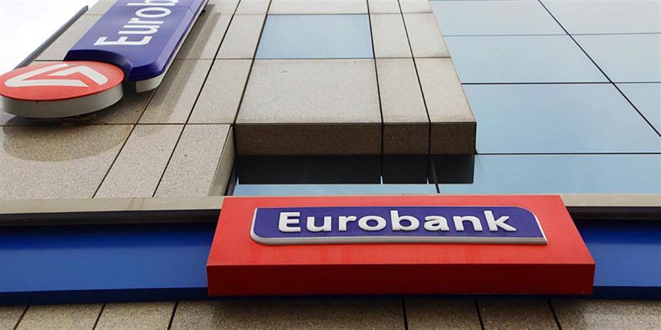 Συγχωνεύονται Eurobank και Grivalia
