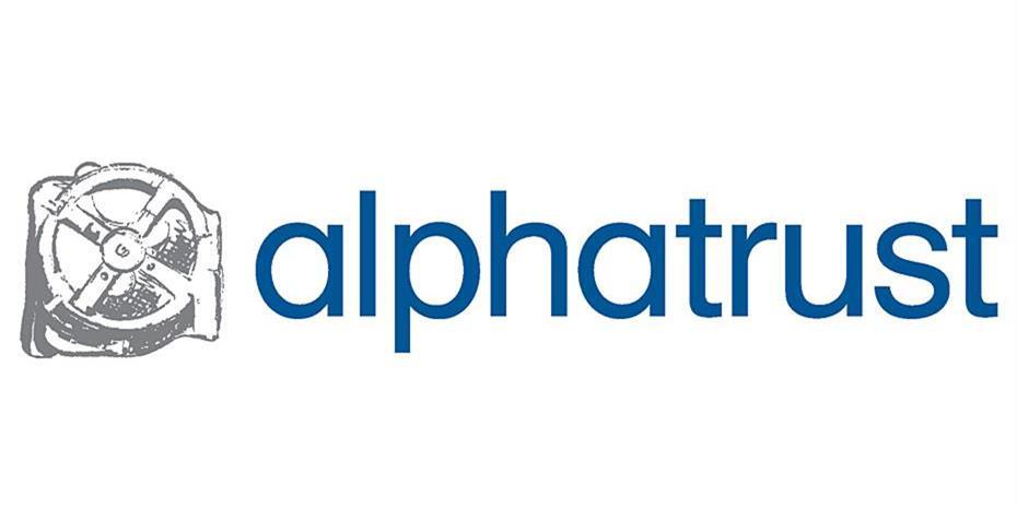 Alpha Trust: Διάθεση 55.670 ιδίων μετοχών σε μέλη του προσωπικού
