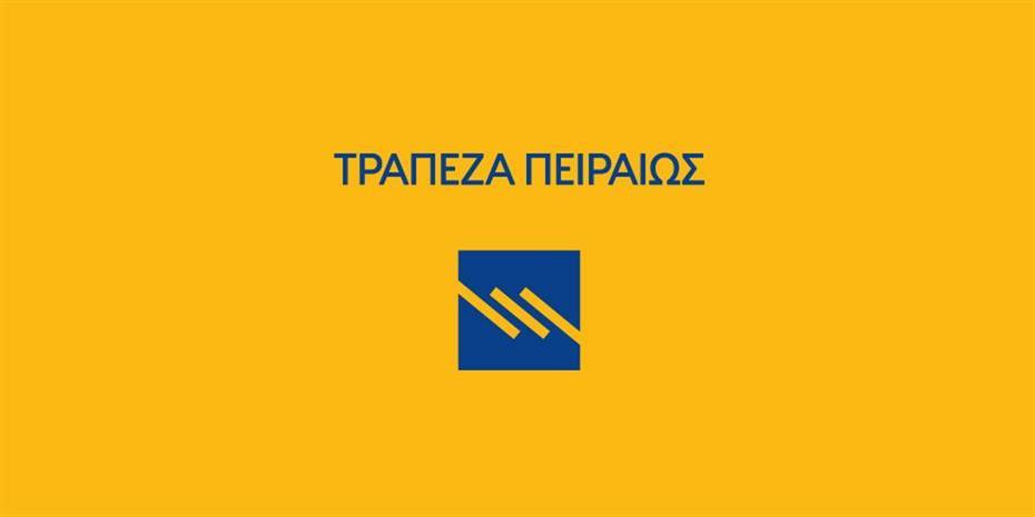 Παρουσιάστηκε το e-branch της Τράπεζας Πειραιώς στη Λάρισα