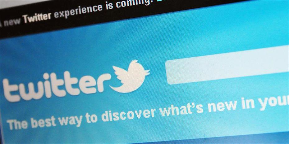 Twitter: Στοιχεία χρηστών ίσως χρησιμοποιήθηκαν για διαφημίσεις