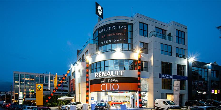 «Τσεκούρι» σε 15.000 θέσεις εργασίας παγκοσμίως από τη Renault