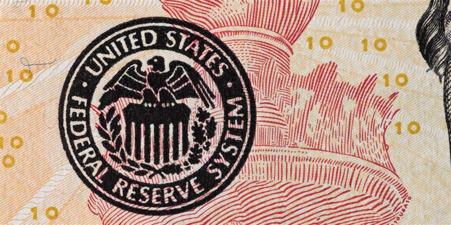 Ολο και πιο διχασμένη η Fed για τα επιτόκια