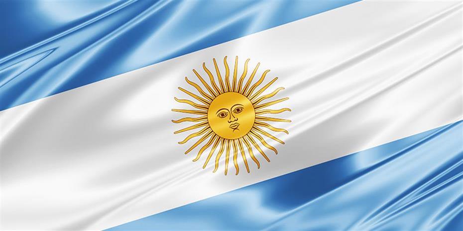 Αργεντινή: Δεκάδες χιλιάδες στους δρόμους του Μπουένος Άιρες κατά της λιτότητας