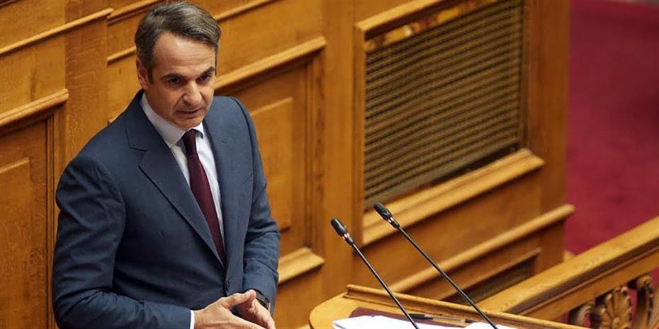 Μητσοτάκης: Εγιναν πολλά τις πρώτες 100 ημέρες της κυβέρνησης