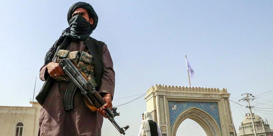 Αφγανιστάν: Βίαια επεισόδια σε διαδήλωση υπέρ των δικαιωμάτων των γυναικών
