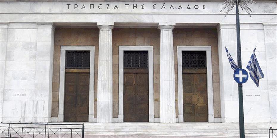 Μικρή αύξηση δανεισμού των τραπεζών από την ΕΚΤ τον Ιούνιο