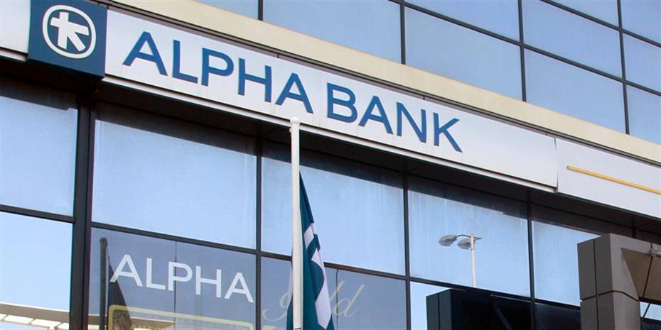 Alpha Bank: Κέρδη μετά φόρων 92 εκατ. ευρώ