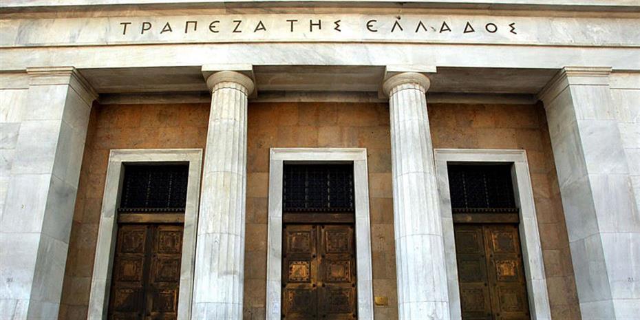 Μπόνους €1,079 δισ. στο Δημόσιο από τα κέρδη της ΤτΕ