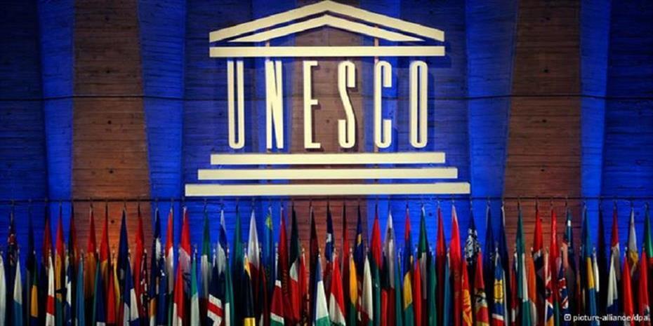 Το Ρεμπέτικο στην πολιτιστική κληρονομιά της UNESCO