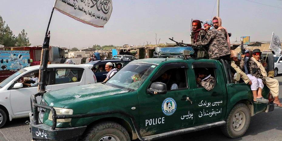Αφγανιστάν: Σκοτώθηκαν 17 άτομα από εορταστικά πυρά στην Καμπούλ