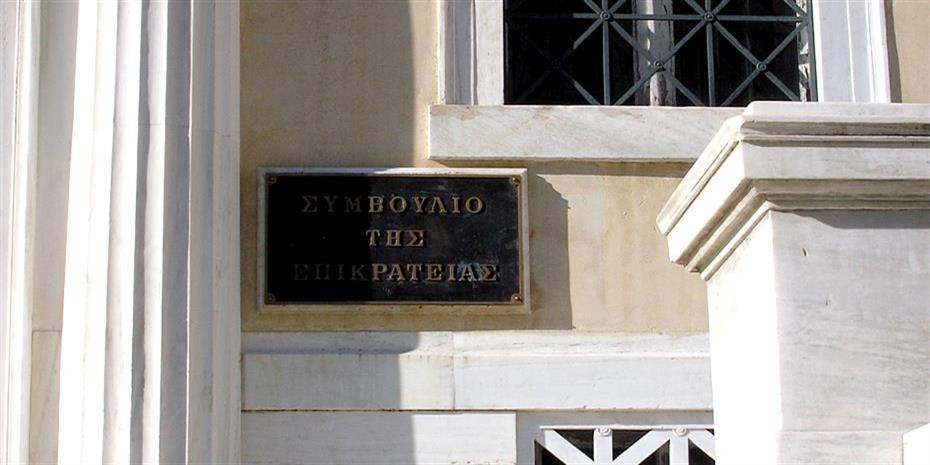 «Βόμβα» ΣτΕ: Αντισυνταγματικοί οι αναδρομικοί φοροέλεγχοι
