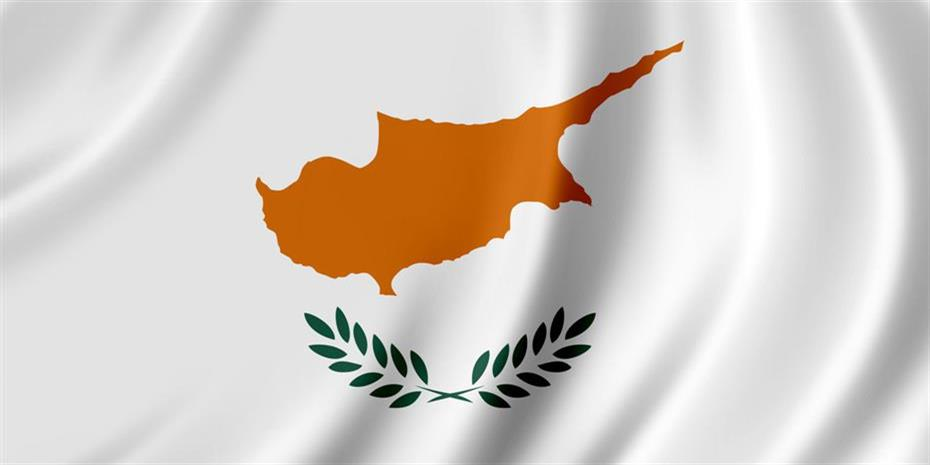 H Kύπρος εκδίδει ομόλογο επταετούς διάρκειας