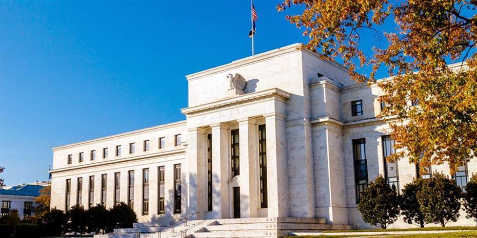 Πιο αισιόδοξες προβλέψεις για την οικονομία αναμένεται να δώσει η Fed