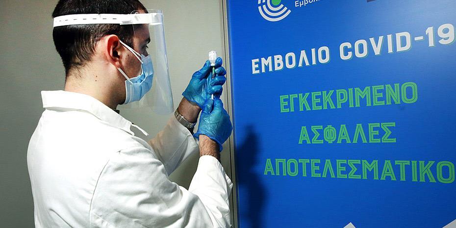 Εμβολιασμοί: Ατυπη αλλαγή στη στρατηγική με στροφή στην πρώτη δόση