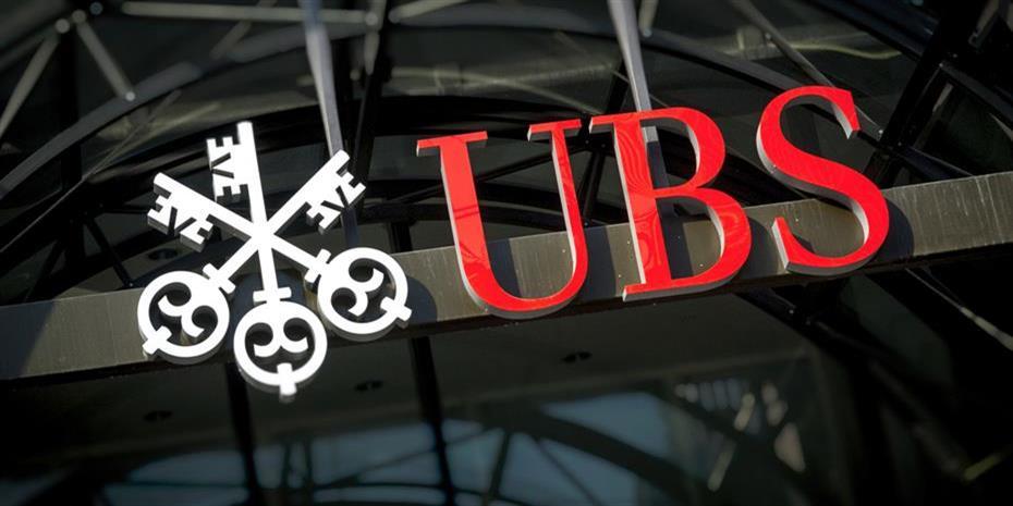 Τι είπαν οι Ελληνες τραπεζίτες στη UBS για stress test και καταθέσεις
