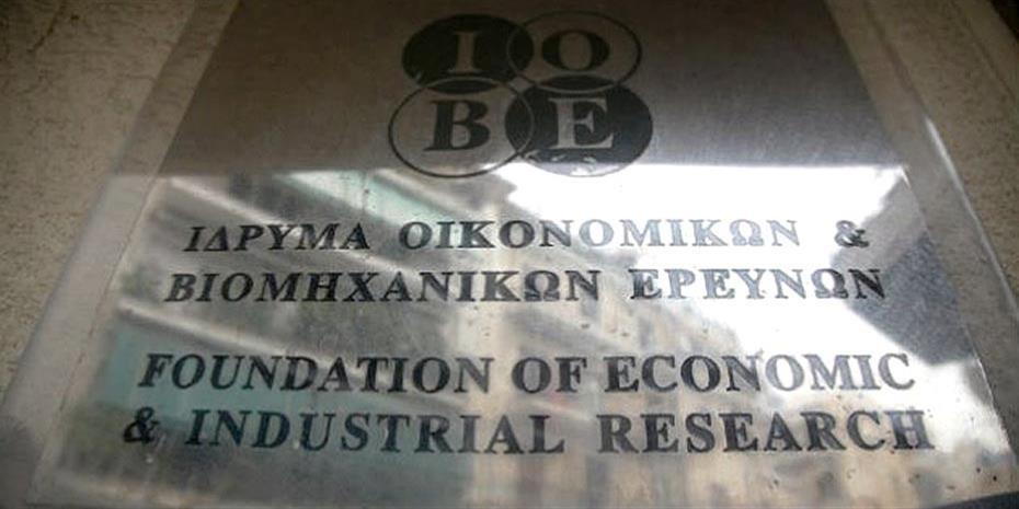 Ρυθμό ανάπτυξης 2% φέτος προβλέπει το ΙΟΒΕ