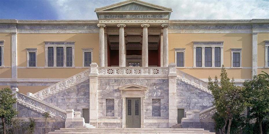 Αναγέννηση για το ιστορικό κτίριο Γκίνη στο ΕΜΠ