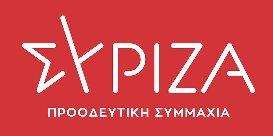 ΣΥΡΙΖΑ: Χυδαία κοροϊδία στους πολίτες το SMS για τις μετακινήσεις