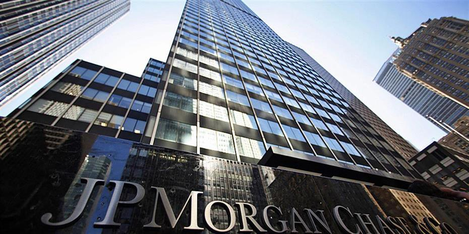 JP Morgan: Ανοδος 7,1% στα κέρδη το τρίτο τρίμηνο