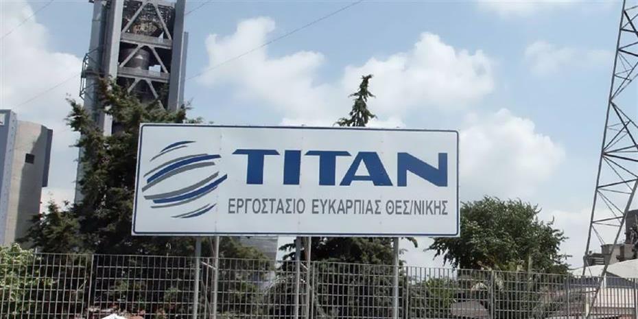 Η Εθνική Χρηματιστηριακή ειδικός διαπραγματευτής της Titan Cement
