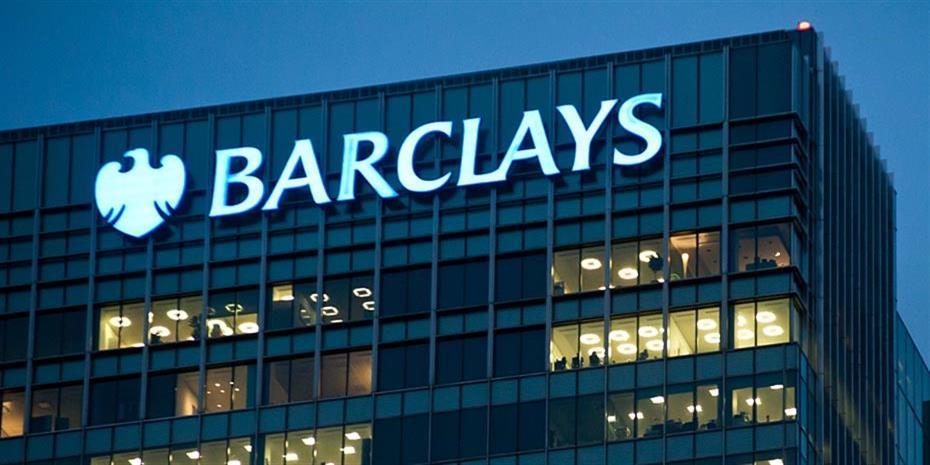 Barclays: Κέρδη $1,33 δισ. τους πρώτους τρεις μήνες της χρονιάς