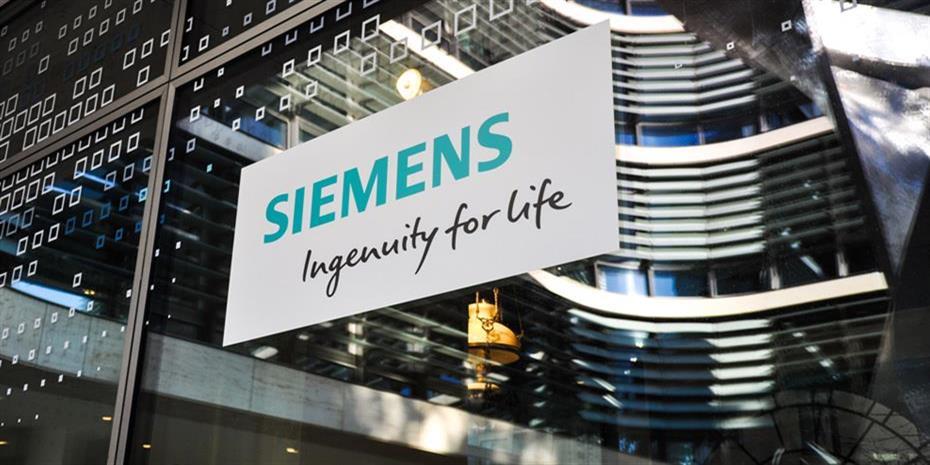 SZ: Ετυμηγορία-έκπληξη στην αμφιλεγόμενη δίκη για Siemens