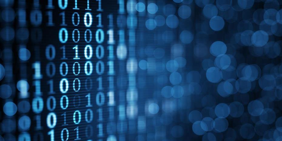 Η IBM αποκάλυψε νέα τεχνολογία στη χρηματοοικονομική κυβερνοασφάλεια