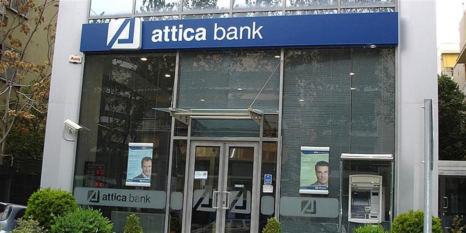 Αttica Bank: Θεραπεύτηκε το 70% των προβλημάτων που ανέδειξε το πόρισμα