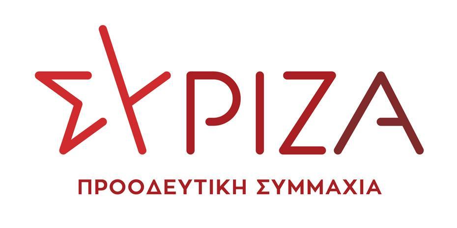 Φαινόμενα λογοκρισίας στην ΕΡΤ καταγγέλλει ο ΣΥΡΙΖΑ