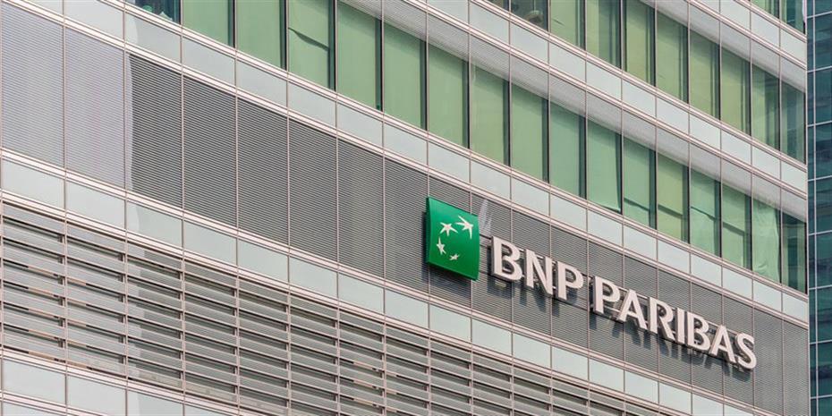 Πρόστιμο €700.000 στην BNP Paribas για την πώληση ελληνικών ομολόγων