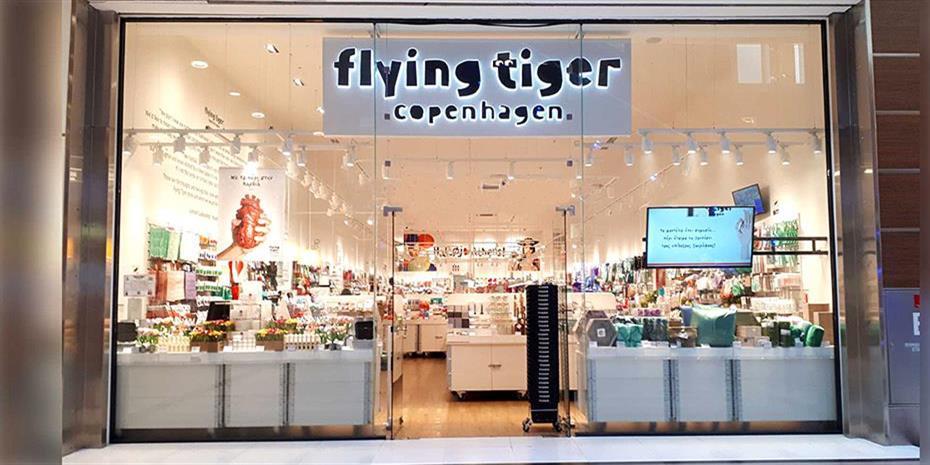 Flying Tiger: Σταθερά κέρδη για την αλυσίδα fun shopping στην Ελλάδα
