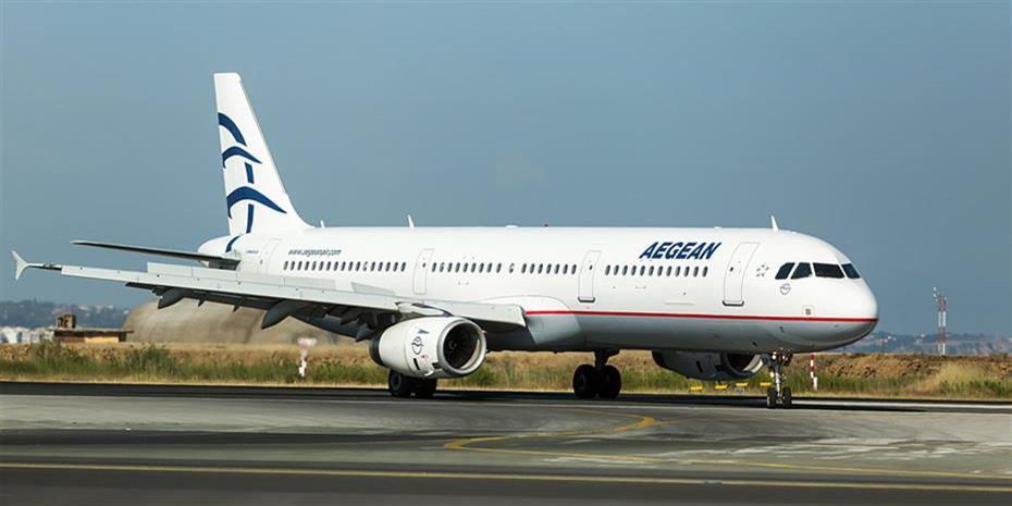 Κορωνο-δάνειο 150 εκατ. ευρώ για Aegean Airlines