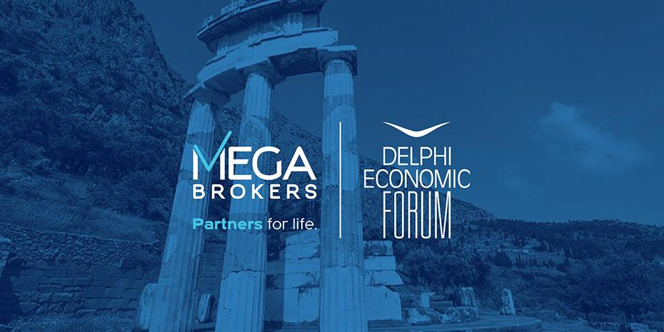 Tην ασφάλιση του Delphi Economic Forum ανέλαβε η Mega Brokers