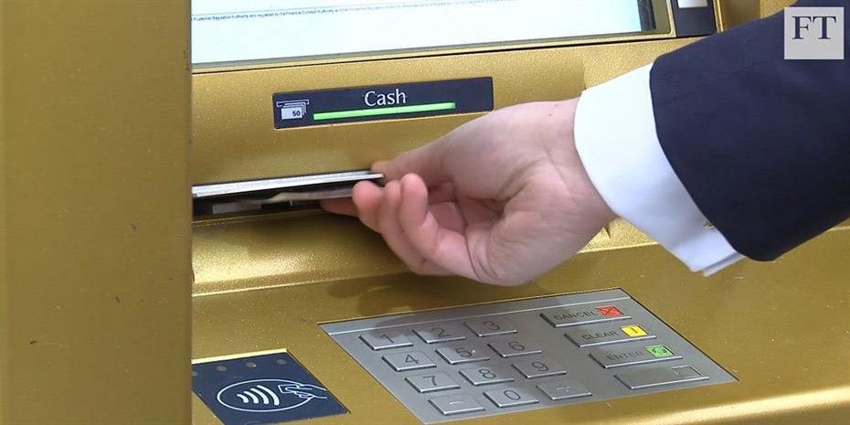 Στα ATMs οι αναλήψεις μετρητών έως €400