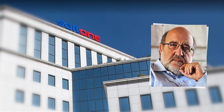 Νέες εξαγορές σχεδιάζει η SoftOne