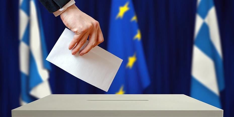 Πρωτιά της ΝΔ με διαφορά 8,8 μονάδες στις ευρωεκλογές δείχνει δημοσκόπηση