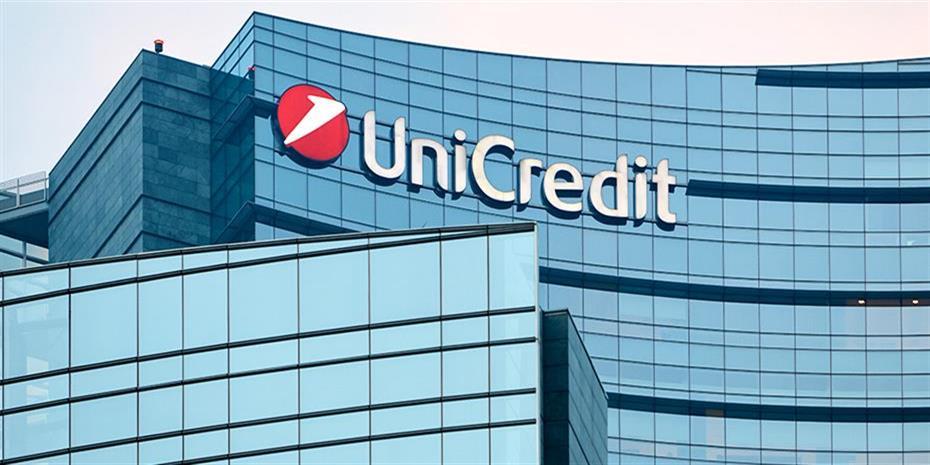 UniCredit: Στα 1,9 δισ. ευρώ τα κέρδη β' τριμήνου