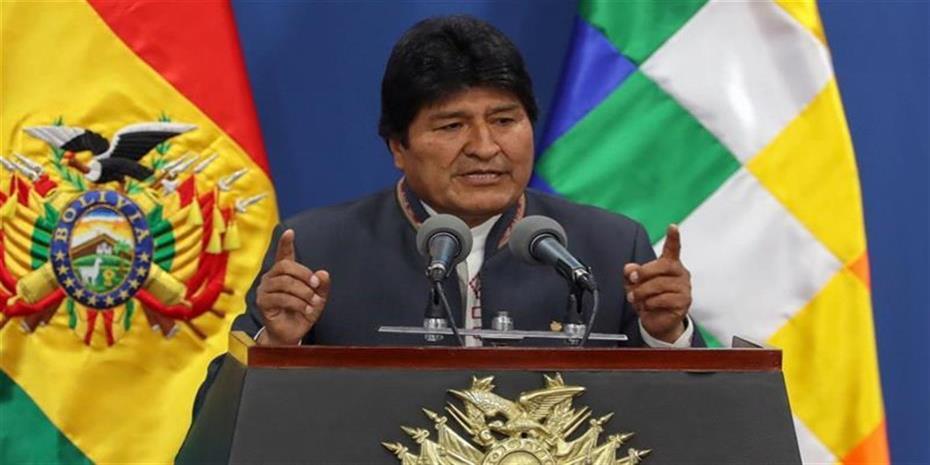 Στις κάλπες οι Βολιβιανοί για εκλογή προέδρου