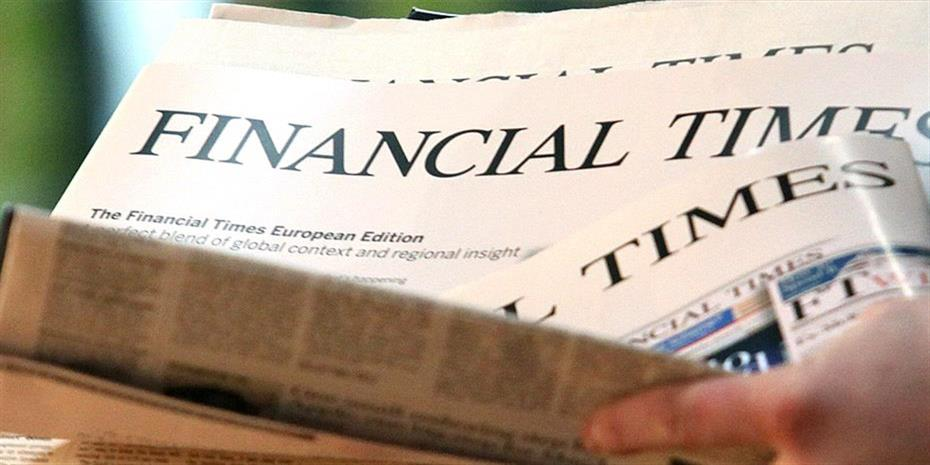 Το sell-off στα ομόλογα ανεβάζει τον πήχη για τα εταιρικά κέρδη