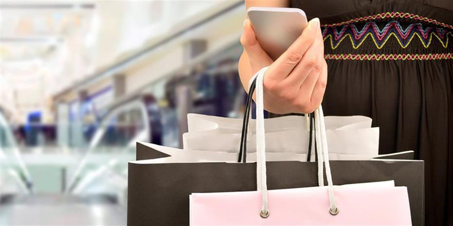 Ευρωζώνη: Ετήσια αύξηση 1,7% στις λιανικές πωλήσεις τον Οκτώβριο