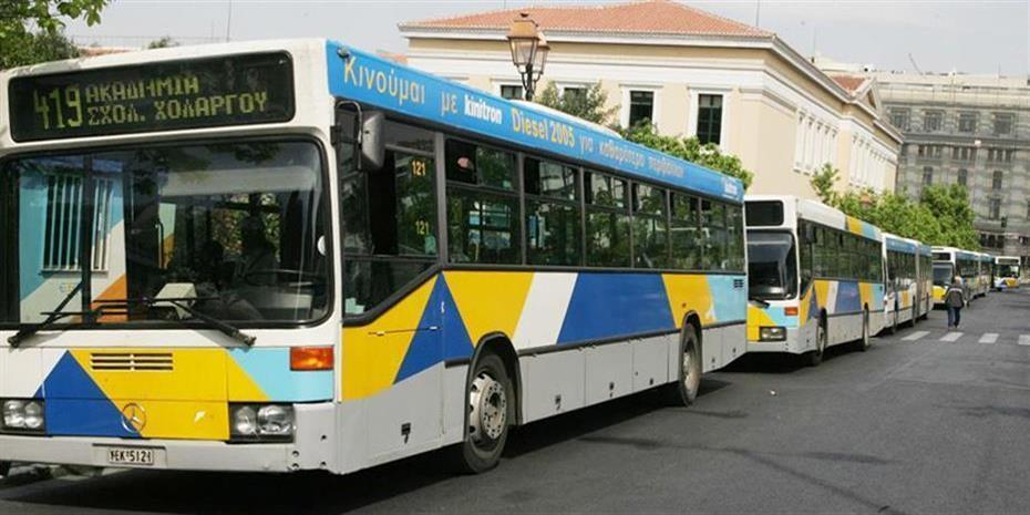 Νέο σχέδιο για τις αστικές συγκοινωνίες της Αθήνας