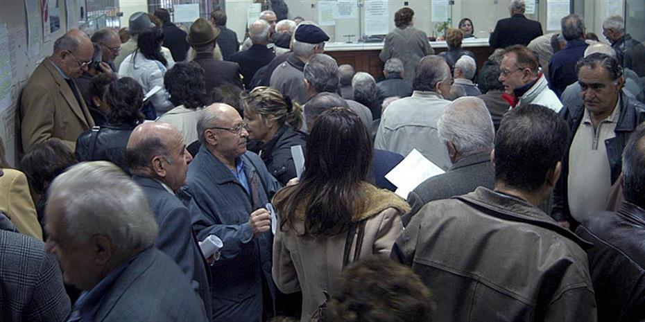 Ποιους ασφαλισμένους συμφέρει η συνταξιοδότηση «εδώ και τώρα»