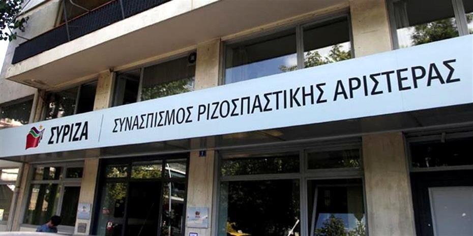ΣΥΡΙΖΑ: Απόρριψη «οικουμενικών» σεναρίων και κήρυξη νέου πολέμου