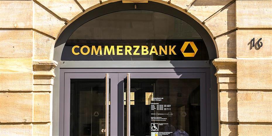 Εφοδος εισαγγελέων στα γραφεία της Commerzbank στη Φρανκφούρτη