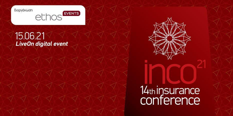 Το πρόγραμμα και οι ομιλητές στο Insurance Conference 2021