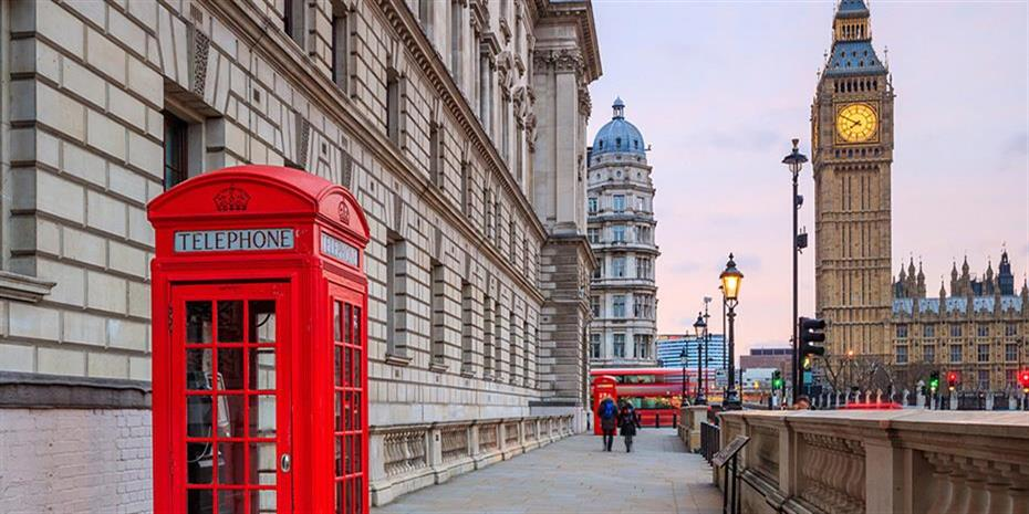 Σε χαμηλό δύο ετών ο πληθωρισμός στη Μ. Βρετανία τον Ιανουάριο