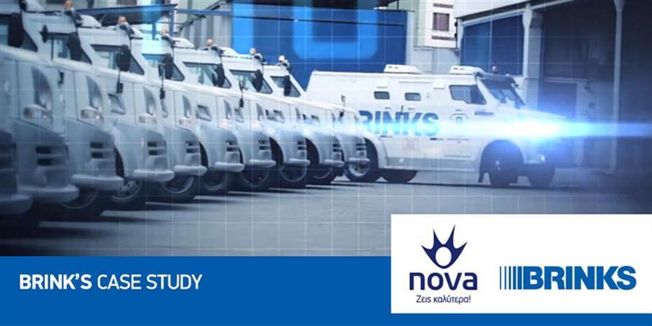 Nova: Ανέλαβε τηλεπικοινωνιακό έργο για τη Brink's Hellas