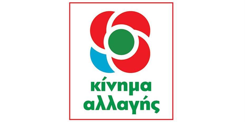 Κίνημα Αλλαγής: Βρήκε ανταπόκριση στους βουλευτές της ΝΔ ο Δ. Παπαγγελόπουλος