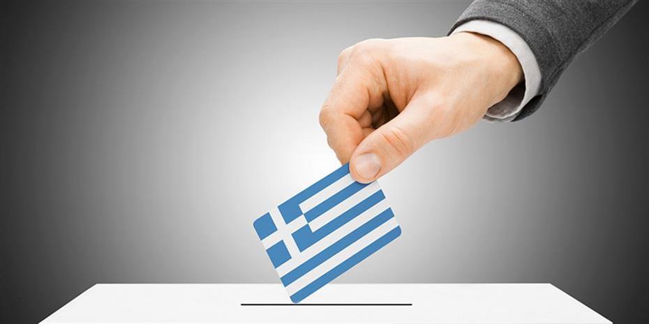 Δημοσκόπηση Marc: Στις 15,9 μονάδες η διαφορά της ΝΔ με τον ΣΥΡΙΖΑ